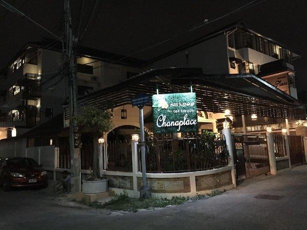 Chana Place