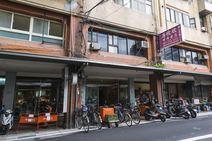 欣欣時尚旅店․台北松山站