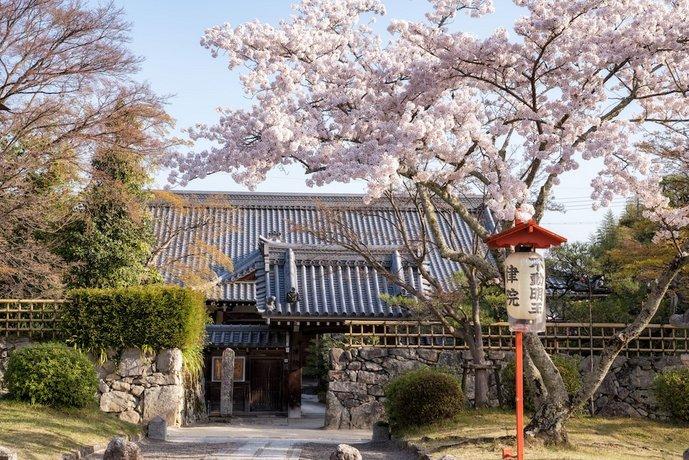Hoshino Resort L'Hotel de Hiei