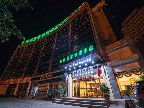 GreenTree Inn ShanXi ChangZhi West JieFang Street South YingXiong Road Express Hotel