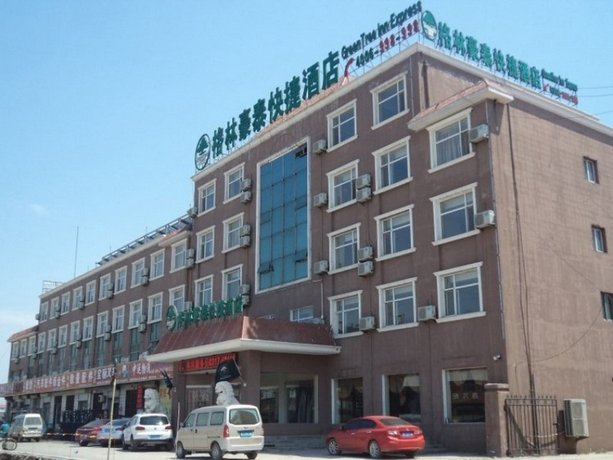 GreenTree Inn Hebei Cangzhou Huanghua Trade City Express Hotel
