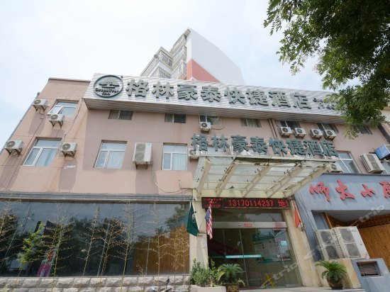 GreenTree Inn Anhui Huaibei Normal University Express Hotel