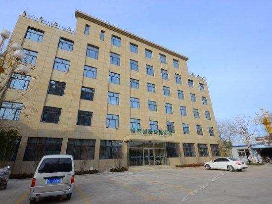 GreenTree Inn ShanDong LiaoCheng YangGu HuangShan Road ShiZiLou Express Hotel