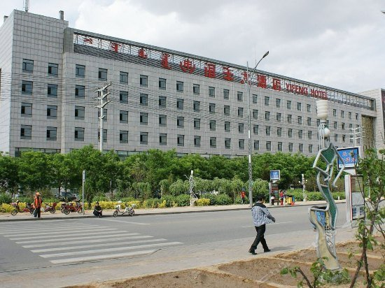 E'erduosi Yifeng Hotel