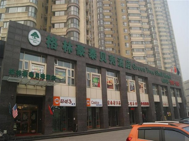 GreenTree Inn Tianjin Heping Road Department Store Shell Hotel