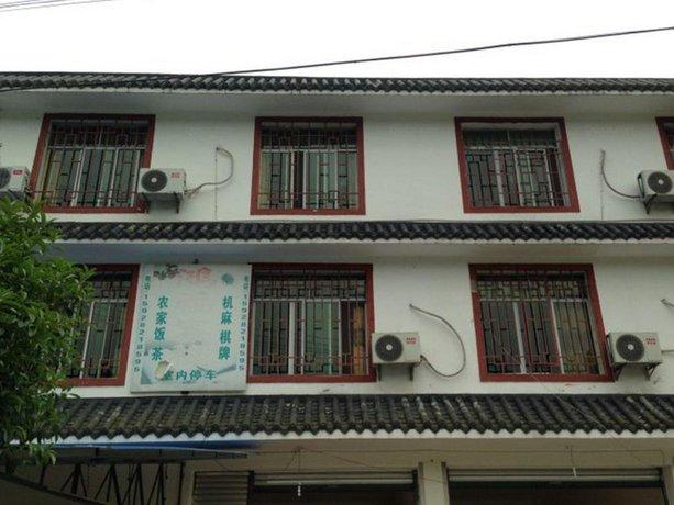 Hongfu Inn
