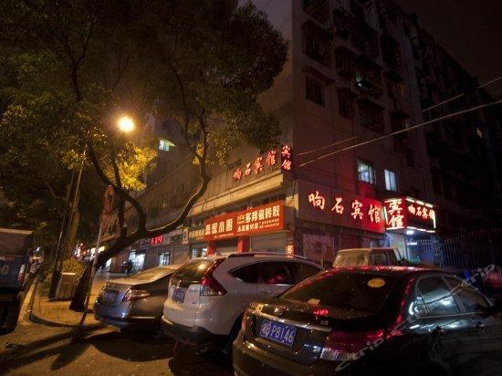Xiangshi Inn