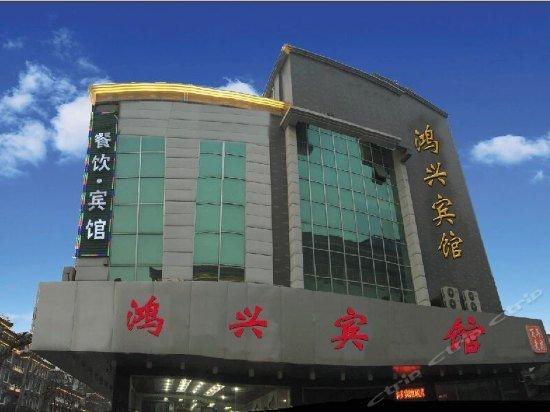 Yangzhou Young Traveller Hostel Jinghua City Living Mall