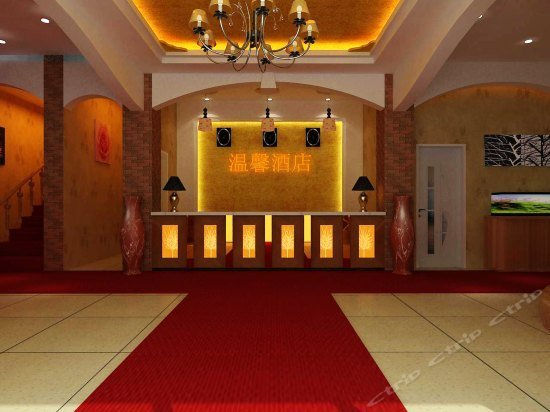 Wenxin Express Hotel