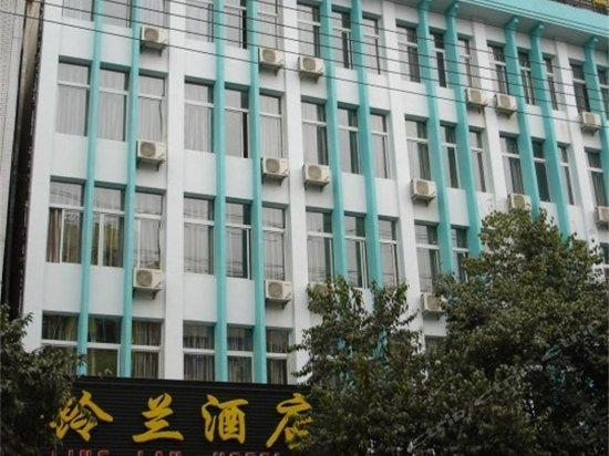 Langzhong Linglan Hotel