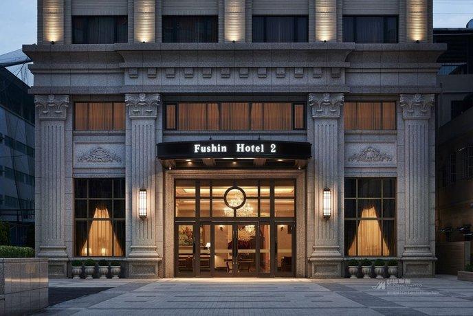 Fushin Hotel 2 - Taipei