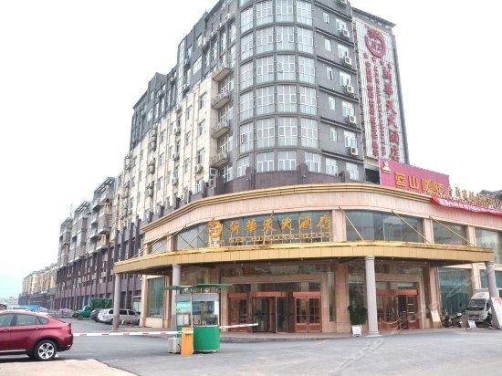 New Huatian Hotel