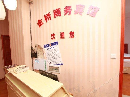 Lang Zhong Jin Qiao Inn