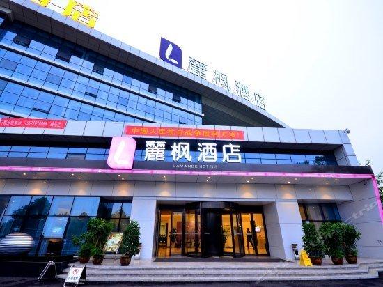 Lavande Hotel Wuhan Railway Station