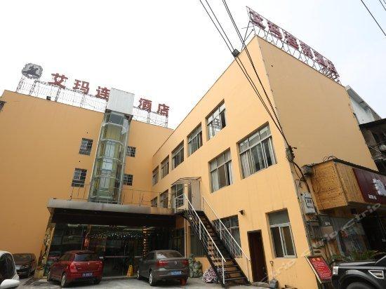 Ai Ma Hotel