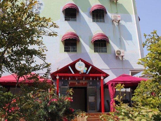 Banbantang Haibian Inn