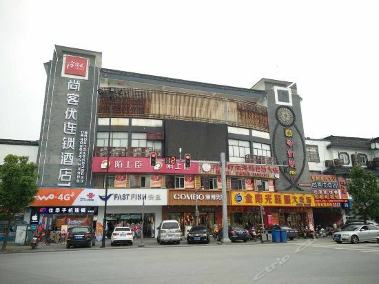 Thank You Inn Suzhou Luzhi Ancient City