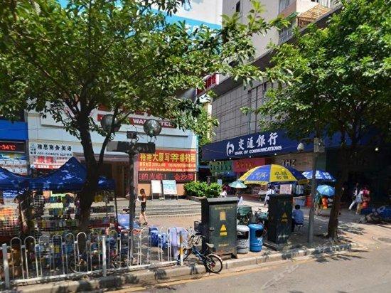 Jin Sha Wan Hotel