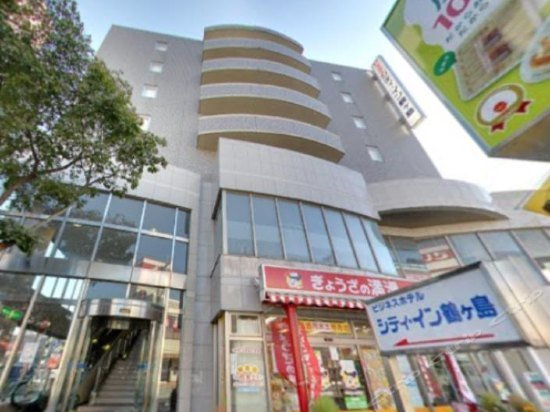City Inn Tsurugashima