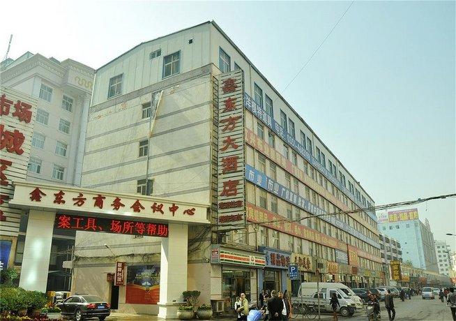Taiyuan Xindongfang Hotel