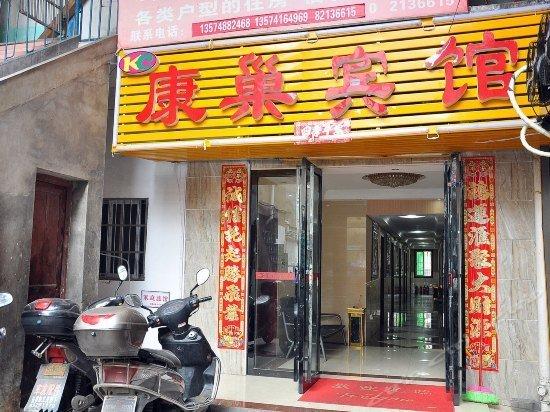 Kangchao Hotel