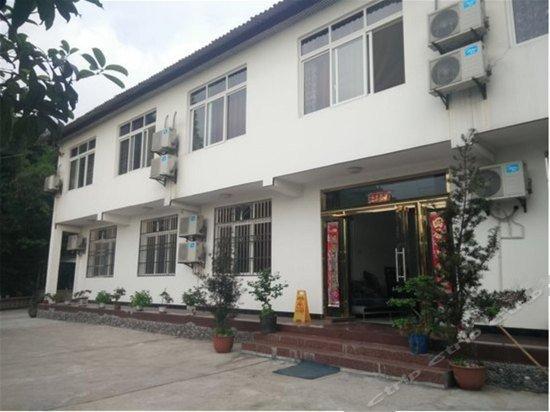 Shengxiang Hotel
