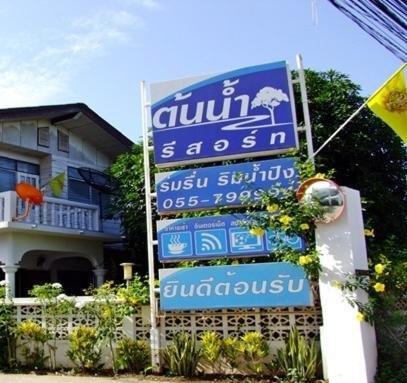 Tonnam Resort