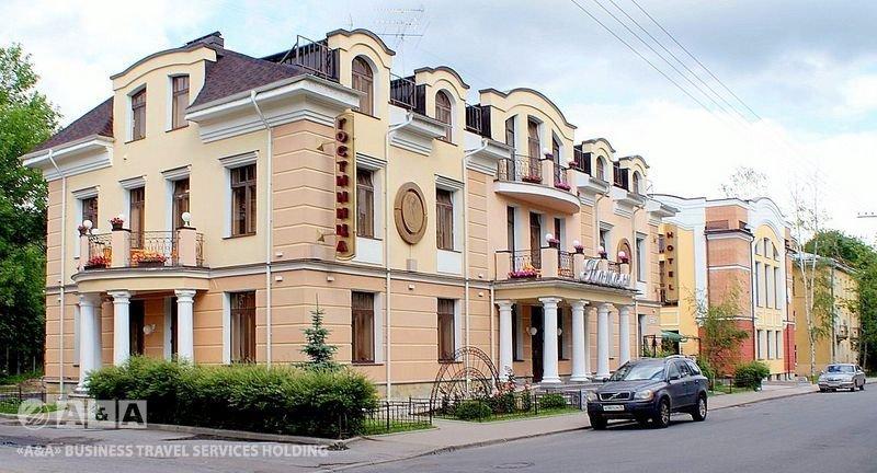 Hotel Natali Pushkin