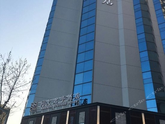 SSAW Boutique Hotel Shanghai North Sichuan Road