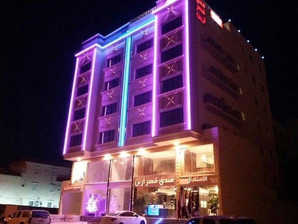 فندق قصر أرين - طريق المدينة