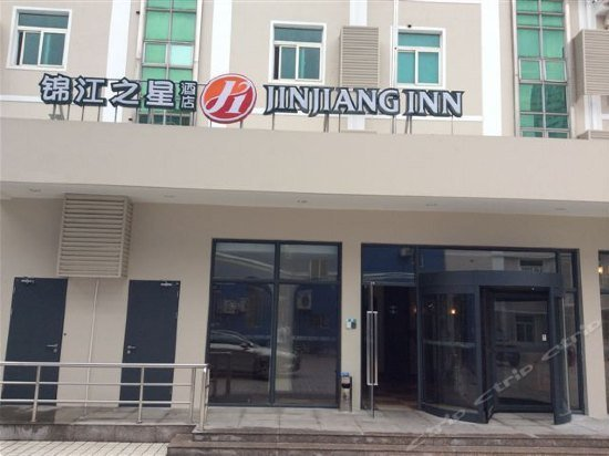 Jinjiang Inn Select Shanghai Luxun Park