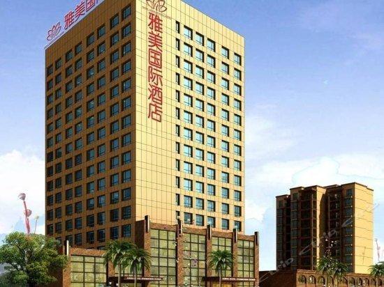 Yemei Hotel