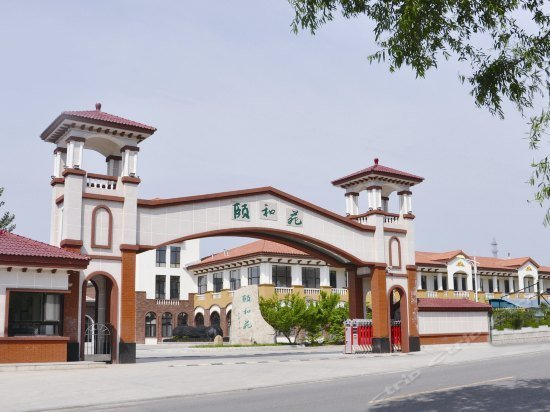 Yiheyuan Holiday Hotel