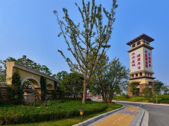 Yunjin Hot Spring Hotel