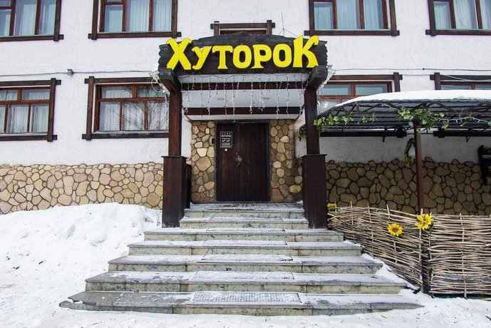 Hutorok Krasnoyarsk