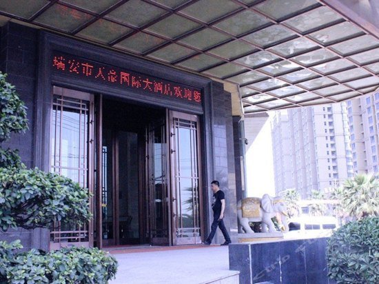 Tianhao International Hotel