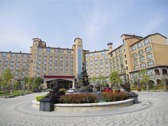 Yanling Bloom Hot Spring Hotel