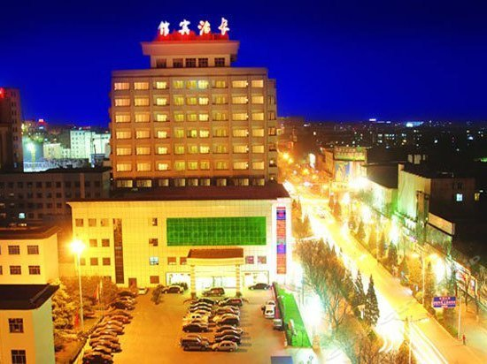 Changzhi Hotel Changzhi