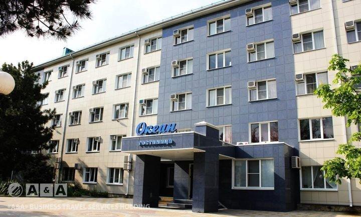 Ocean Hotel Novorossiysk