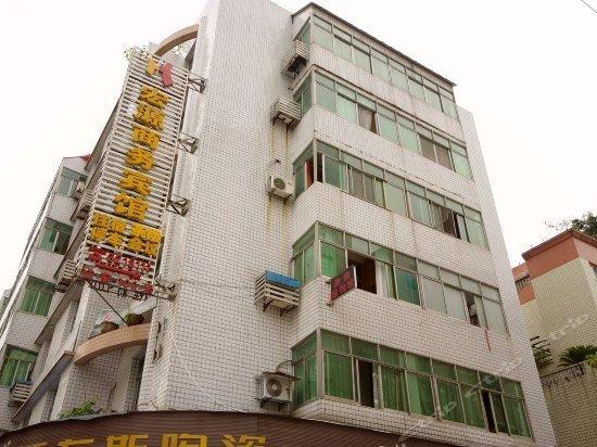 Hongyuan Business Hotel Yibin
