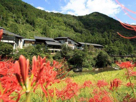 Auberge Tosayama