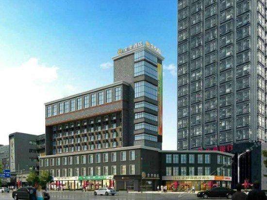 JI Hotel Xuzhou Pengcheng Square
