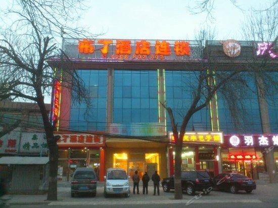 Pod Inn Haidian Beijing
