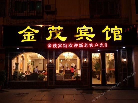Jin Mao Hotel