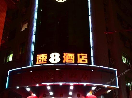 Super 8 Hotel Yongtai Haojing