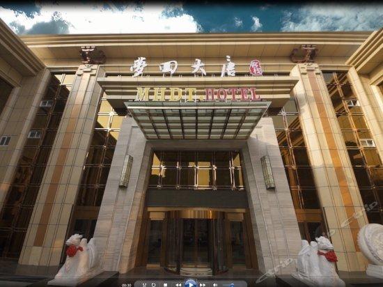 MHDT Hotel