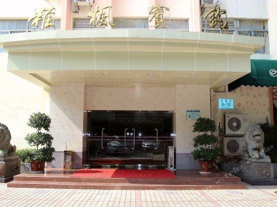 La Fonte Inn Overseas Chinese Town Shenzhen