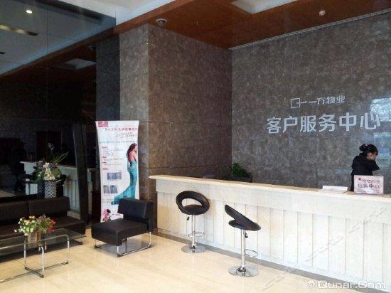 Yue ApartHotel Sanhao Street