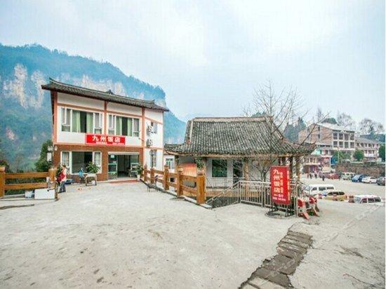 Jiuzhou Hotel Leshan