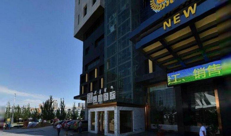 Ordos New City International Hotel